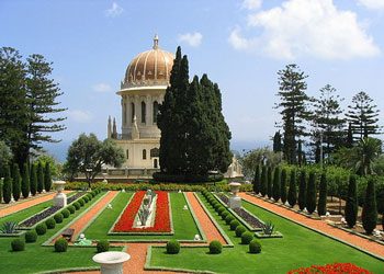 Bahai Shrine and Gardens