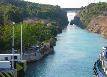 Corinth Canal (Cruising Canal)